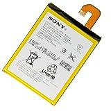 Sony 3100mAh Akku für XPERIA Z3/D6603